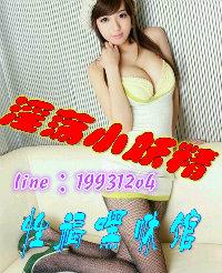 line199312o4
