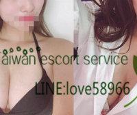 台中外送茶line:love58966,台北外送茶,台中叫小